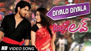 Download Diyalo Diyala Video song || 100 % Love Movie || Naga Chaitanya, Tamannah Video
