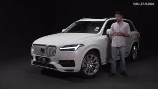 Download Volvo XC90 T8 Twin Engine Plug-in Hybrid (CKD) Walk-Around Tour - paultan.org Video