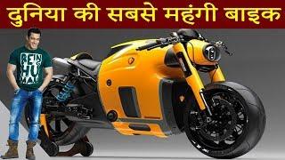 Download दुनिया की सबसे महंगी बाइक है बॉलीवुड के सितारों के पास | Bollywood Stars Bike Collection Video