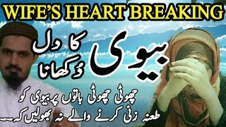 Betiyan Quotes in Urdu | Best Quotes About Daughter | Baap