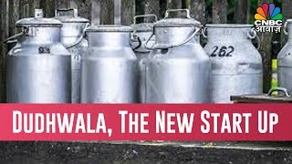 Download What Is The Story Behind Doodhwala, The New Start Up In Bangalore Video