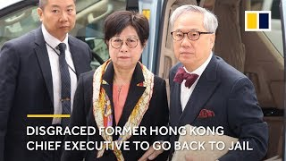 Download Hong Kong's High Court rejects appeal of former chief executive Donald Tsang Video