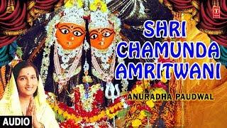 Download Shri Chamunda Amritwani I Devi Bhajan I ANURADHA PAUDWAL I Full Audio Song Video