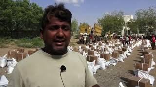 Download Yemen truce lets aid into lifeline Hodeidah port Video