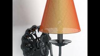 Download Моделирование красивого абажура для настенного светильника Video