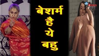 Download बच्चन परिवार हुआ ऐश्वर्या के खिलाफ, जया ने सरेआम कही ऐसी कड़वी बाते…   Jaya On Intimate Scene Video
