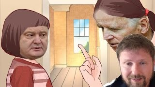 Download Отчет сотрудника Порошенко Video