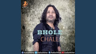 Download Bhole Chale Video