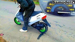 Download Замена ремня и роликов вариатора на скутере Honda Dio Video