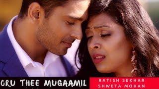 Download Oru Thee Mugaamil - Music Video | Ratish Sekhar, Shweta Mohan | Angelo Sanjeev Barnes, Madu Iyer Video