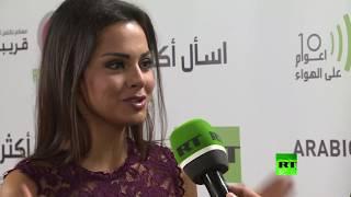 Download مذيعة RT ريمي معلوف تروي تفاصيل طريفة عن حياتها الزوجية Video