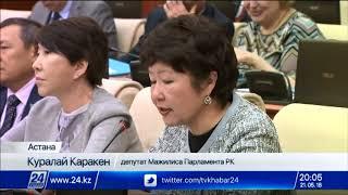 Download Внутренний рынок страны будет обеспечен бензином АИ-92 и дизтопливом на 90% - Канат Бозумбаев Video