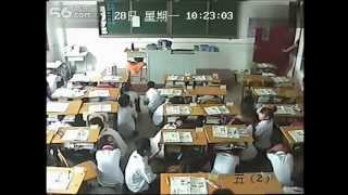 Download Students evacuate school during earthquake Video