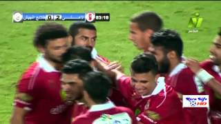 Download اهداف مباراة الاهلى وطلائع الجيش 4-0 [ الاهداف كاملة ] الدوري المصري 2015 Video