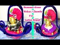 Download How to make New Style summer dress / casual wear / Nekar - Jhawla for Ladoo Gopal / Bal Gopal Video
