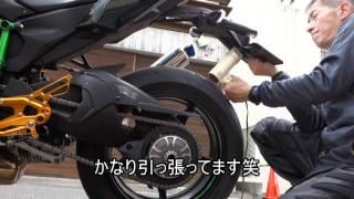 Download Ninja H2 ナンバープレートをドライヤーで上向きにする Video