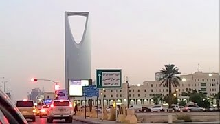 Download Streets of Riyadh Video