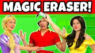 Download DISNEY PRINCESSES MAGIC ERASER. (With Tiana, Jasmine, Rapunzel, Belle, Elsa and Anna) Totally TV Video