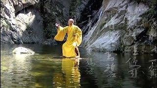 Download Dragon Gate shaolin kungfu Video