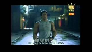 Download 劉德華-大隻佬-黃耀明-帶不走 Video