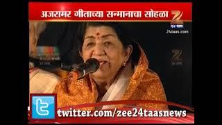 Download Lata Mangeshkar Live From Mumbai Video