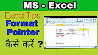 Download Format Painter in Excel   Happy2Smile Video