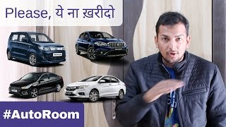 Download Don't Buy WagonR, S-Cross, Honda City etc. Buy these instead | #AutoRoom Video