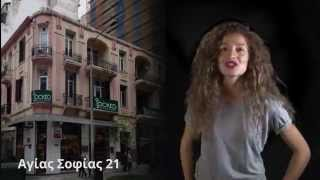 Download Locked - The escape game. Τα παιχνίδια απόδρασης του Locked Video