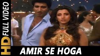 Download Amir Se Hoga Ya Garib Se Hoga | Suresh Wadkar | Insaniyat Ke Dushman 1987 Song | Dimple Kapadia Video
