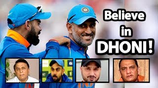 Download MS DHONI: FINISHER अभी ज़िंदा है ! Cricketers Hail Dhoni's Match-Winning Show in Aus | Sports Tak Video