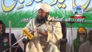 Download ahlesunnat ki haqqaniat by allama ahmed naqshbandi khammam 2014 Video
