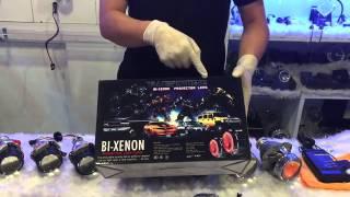 Download AES VS MINI H1 Bi xenon projector lens Video
