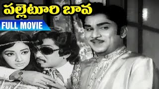 Download Palletoori Bava Telugu Full Movie | ANR | Lakshmi | Raja Babu | Nagabhushanam Video