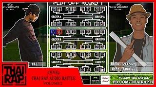 Download NIL-LHO-HITZ vs ZEESKY - Round 1 [Thai Rap Audio Battle V.2] Video
