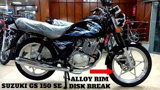 Download SUZUKI GS 150 SE (special edition) New Model 2017 full Review On Pk Bike Video