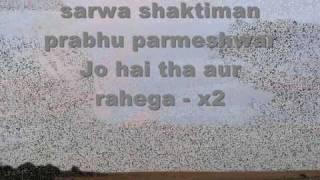 Download Mile Adar aur Mahima Video