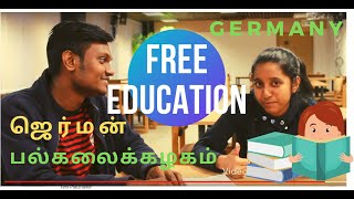 Download Masters in Germany [தமிழ்] #Introduction Video