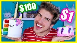 Download $1 CAKE VS. $100 CAKE! Video