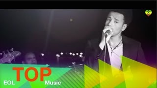 Download Ethiopia - Ethiopia - Wendi Mak - Shire shire - NEW ETHIOPIAN MUSIC 2015 Video