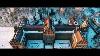 Download Chernivtsi National University Video