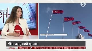Download Справа про збитий Росією МН17 може стати одним з доказів проти РФ у Гаазі / Олеся Яхно Video