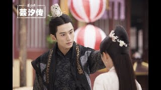 Download Han Yunxi and Prince Qin love each other——Legend of Yun Xi Video