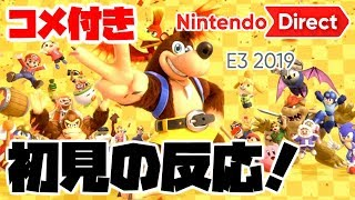 Download 【初見の反応】スマブラ新ファイター!『Nintendo Direct | E3 2019』&『Nintendo Treehouse: Live | E3 2019』【#ニンダイ】#ゼロライブ! Video