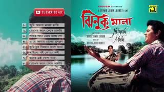 Download ঝিনুক মালা Farooque, Nipa Monalisa, Suchanda YouTube Video
