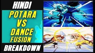 Download Potara VS Dance Fusion Detailed Breakdown | Dragon Ball in Hindi Video
