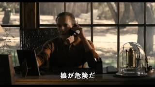 Download スティーブン・セガール 沈黙の逆襲(プレビュー) Video