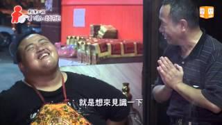 Download 《小心,歧視》大箍乩童梁炘隆 求職屢受挫 Video