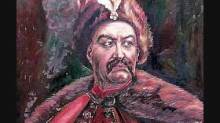 Download Cossack Zaporozhian song Video