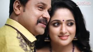 Download Dileep & Kavya Madhavan Vanitha Cover Shoot Video Video