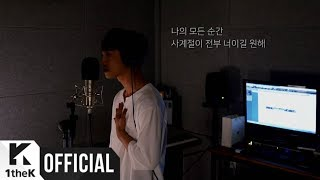 Download [MV] NeD (네드) You are the four season(사계절이 전부 너이길) (Live Clip) Video